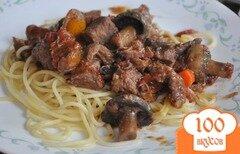 Фото рецепта: «Рагу из говядины»