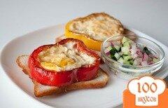 Фото рецепта: «Яичница в сладком перце»