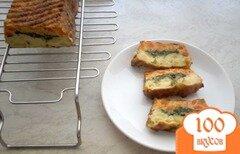 Фото рецепта: «Красивый овощной кекс»