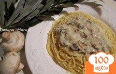 Фото рецепта: «Спагетти с грибным соусом»