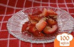 Фото рецепта: «Сладкая клубника с миндалем»