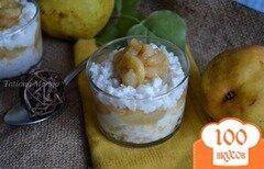 Фото рецепта: «Молочный рис с карамелизированными фруктами»