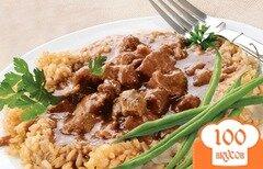 Фото рецепта: «Гуляш из говядины в мультиварке»