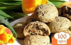 Фото рецепта: «Шоколадное печенье с солью от Армана Арналя»