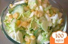 Фото рецепта: «Салат из стеблей сельдерея»