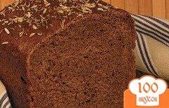 Фото рецепта: «Хлеб рижский в хлебопечке»