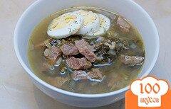 Фото рецепта: «Грузинский суп с мясом и шпинатом или щавелем»
