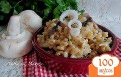 Фото рецепта: «Перловая каша с грибами»