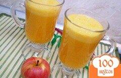 Фото рецепта: «Яблочно-морковно-тыквенный фрэш»