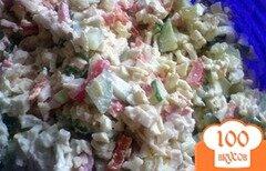 Фото рецепта: «Салат с кальмарами»