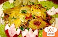 Фото рецепта: «Грибы с баклажанами,картошкой...»
