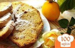 Фото рецепта: «Апельсиновый кекс с изюмом»