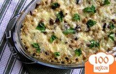 Фото рецепта: «Кассероль с курицей, грибами и булгуром»