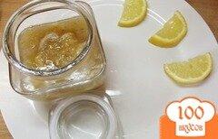 Фото рецепта: «Лимонное варенье»