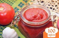 Фото рецепта: «Соус томатный для пиццы»