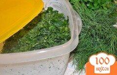 Фото рецепта: «Заморозить зелень на зиму»