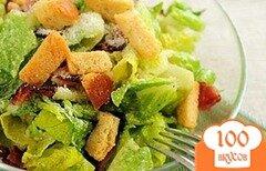 Фото рецепта: «Салат Цезарь с жареным цыпленком»