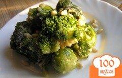 Фото рецепта: «Капустный дуэт с кедровыми орешками»