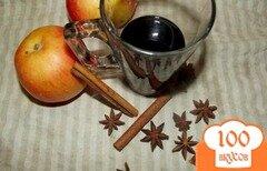 Фото рецепта: «Яблочный глинтвейн»