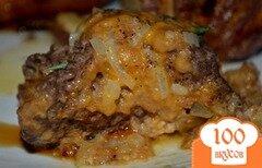 Фото рецепта: «Говядина по-гусарски»