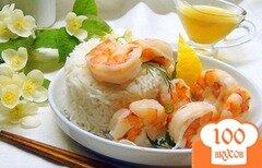 Фото рецепта: «Креветки и рис, приготовленные на пару с жасминовым соусом.»