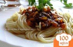 Фото рецепта: «Спагетти с томатным соусом»