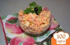 Фото рецепта: «Салат Фокстрот»