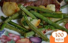 Фото рецепта: «Запеченный картофель с зеленой фасолью»