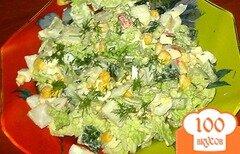 Фото рецепта: «Салат с пекинской капустой»