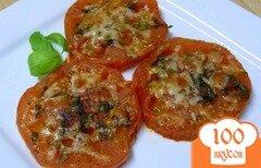 Фото рецепта: «Помидоры с сыром и базиликом»