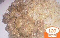 Фото рецепта: «Свиная печень в сливках с рисом»
