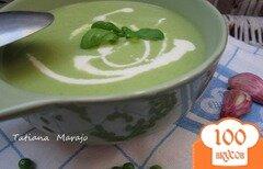 Фото рецепта: «Суп-пюре из зеленого горошка и моцареллы»