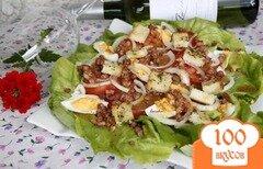 Фото рецепта: «Вогезский салат»