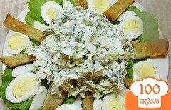 """Фото рецепта: «Овощной салат с гренками """"Праздничный""""»"""
