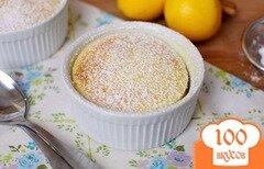 Фото рецепта: «Лимонный кекс-пудинг»
