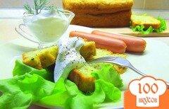 Фото рецепта: «Суфле из кабачка с сырами и зеленью.»