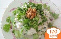 Фото рецепта: «Баклажановый салат»