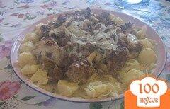 Фото рецепта: «Бешбармак из утки»