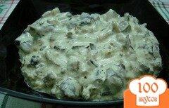 Фото рецепта: «Грибы в сливках»