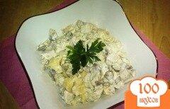Фото рецепта: «Салат Парижский»