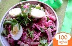 Фото рецепта: «Салат «Ташкент»»
