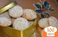 Фото рецепта: «Датское печенье»