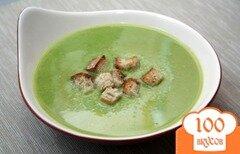 Фото рецепта: «Суп-пюре из зеленого горошка»