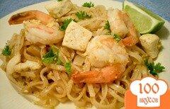 Фото рецепта: «Креветки Пад Таи»