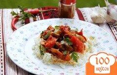 Фото рецепта: «Свинина по-венгерски»