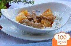 Фото рецепта: «Свинина с ананасом по-китайски»