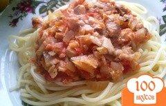 Фото рецепта: «Спагетти с соусом из горбуши»
