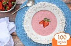 Фото рецепта: «Клубнично-йогуртовый суп»