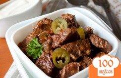 Фото рецепта: «Острое рагу из говядины»