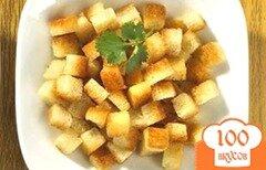 Фото рецепта: «Вкусные хрустящие гренки»